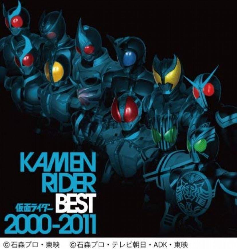 『KAMEN RIDER BEST』CD