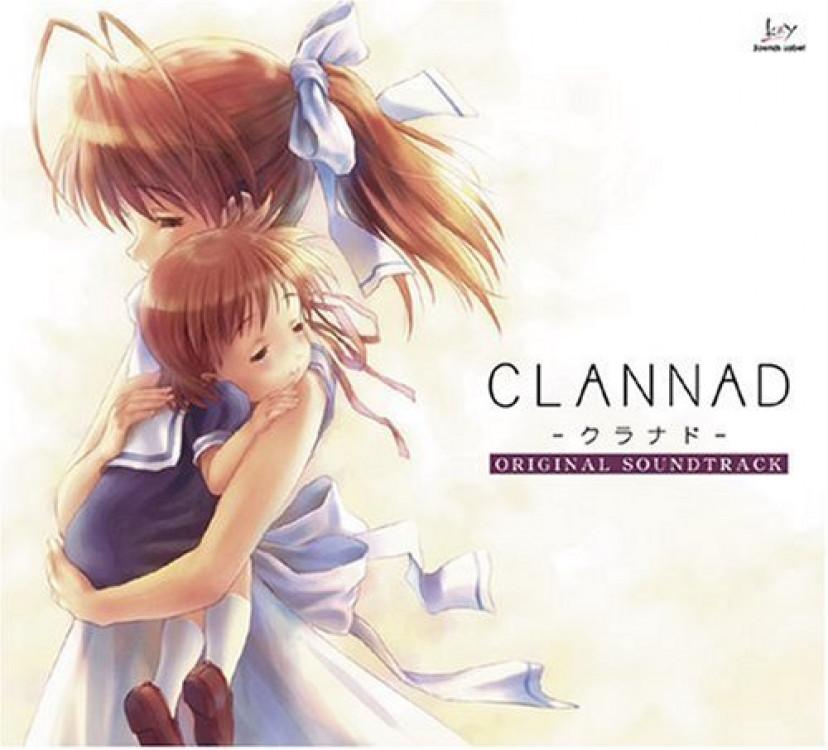 クラナド CLANNAD