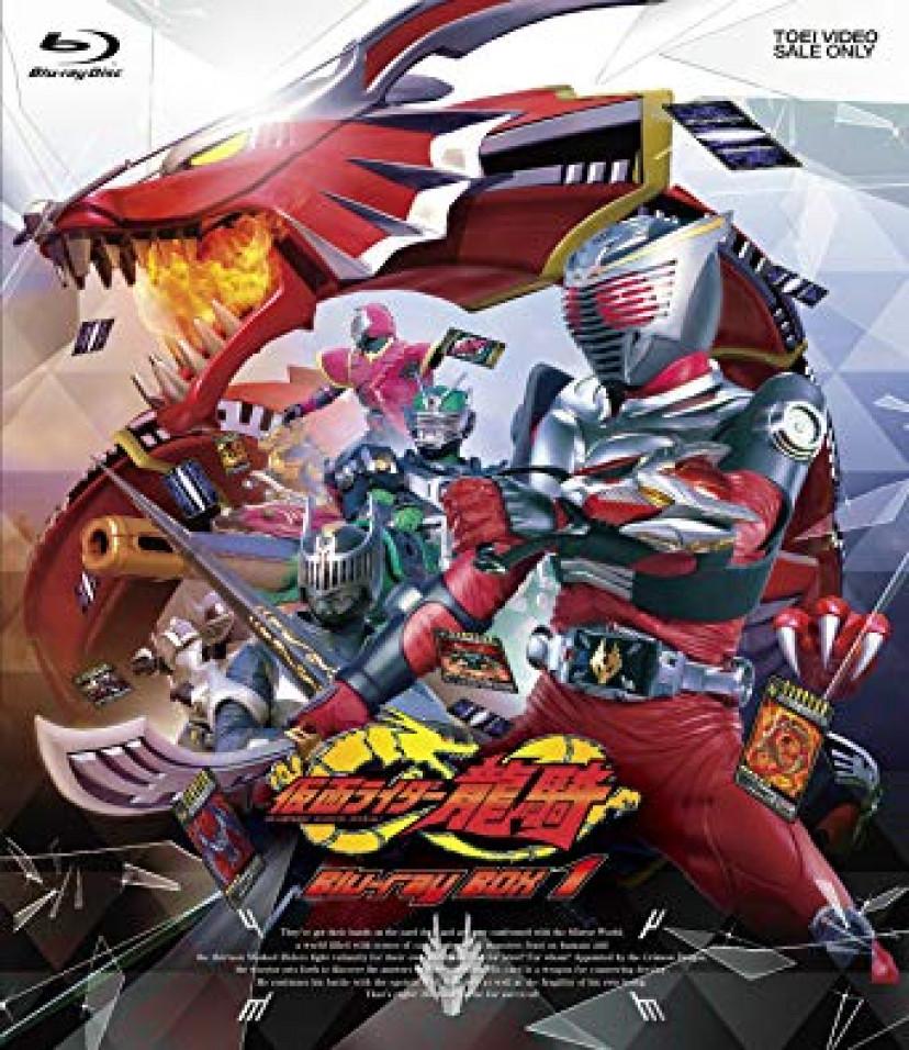 『仮面ライダー龍騎』BD-BOX