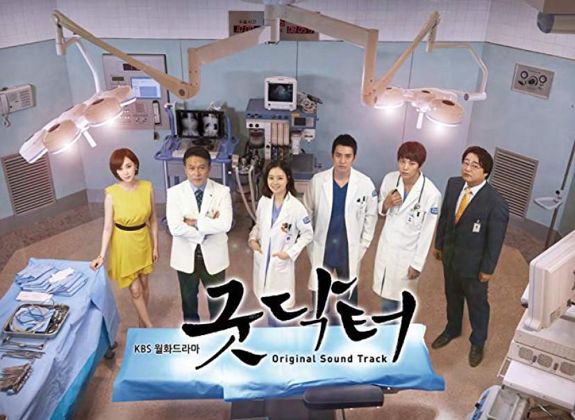 韓国版ドラマ『グッド・ドクター』