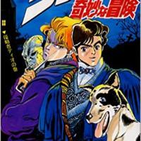 『ジョジョの奇妙な冒険』第1部のキャラクターを一挙紹介!世代を超える戦いはここから始まった!