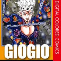 『ジョジョの奇妙な冒険』ジョルノは歴代最強?ギャングスタを夢見る第5部の主人公