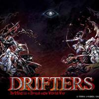 アニメ『DRIFTERS(ドリフターズ)』の動画を今すぐ無料で観るには?【1話〜最終話まで配信中】