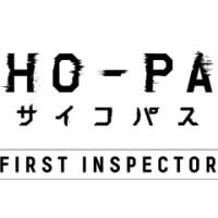 劇場版『PSYCHO-PASS サイコパス 3 FIRST INSPECTOR』が2020年春、公開決定!