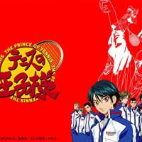 アニメ『テニスの王子様』の動画を今すぐ無料で観るには?【1話〜最終話まで配信中】