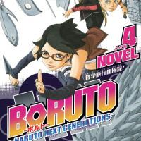 【BORUTO】うちはサラダの人物像を解説!うちは一族の末裔、「ナルト」シリーズの新ヒロイン