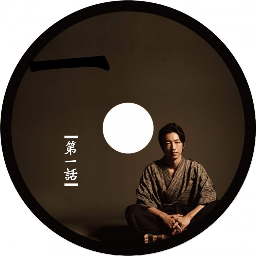 『JIN 仁』