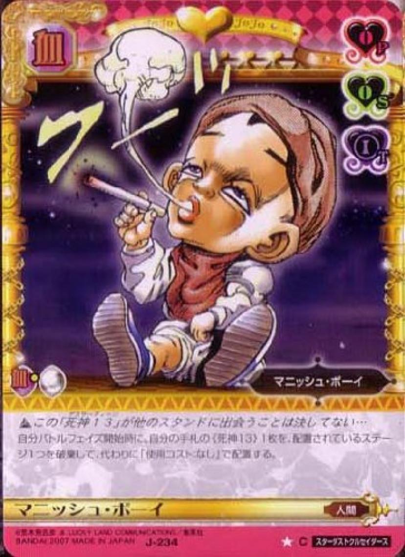 ジョジョの奇妙な冒険ABC 3弾 【コモン】 《キャラカード》 J-234 マニッシュ・ボーイ