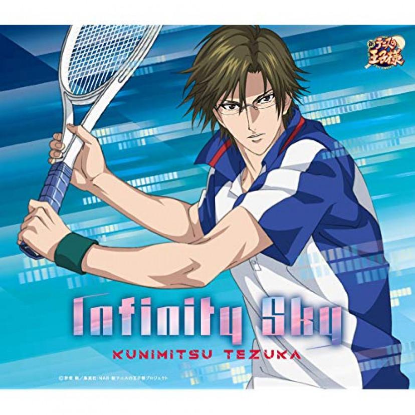 テニスの王子様 手塚