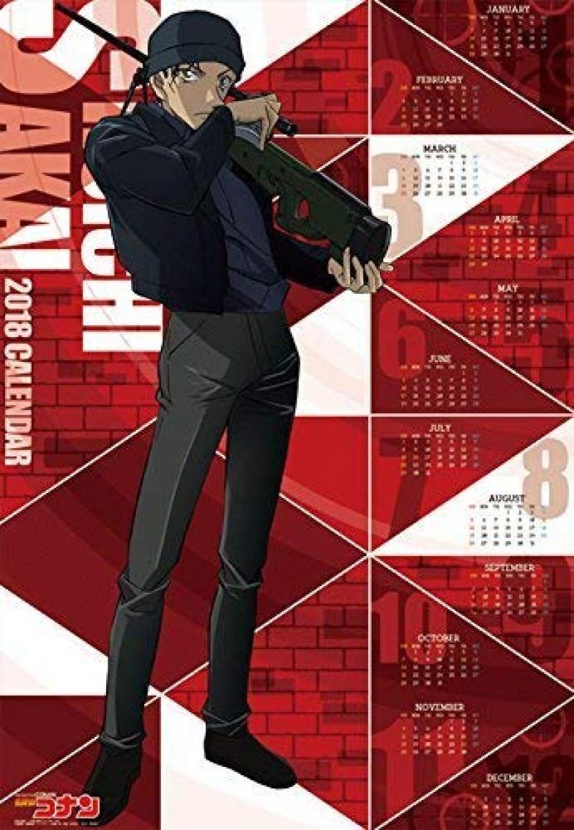 名探偵コナン 2018年ポスターカレンダー5(赤井秀一)