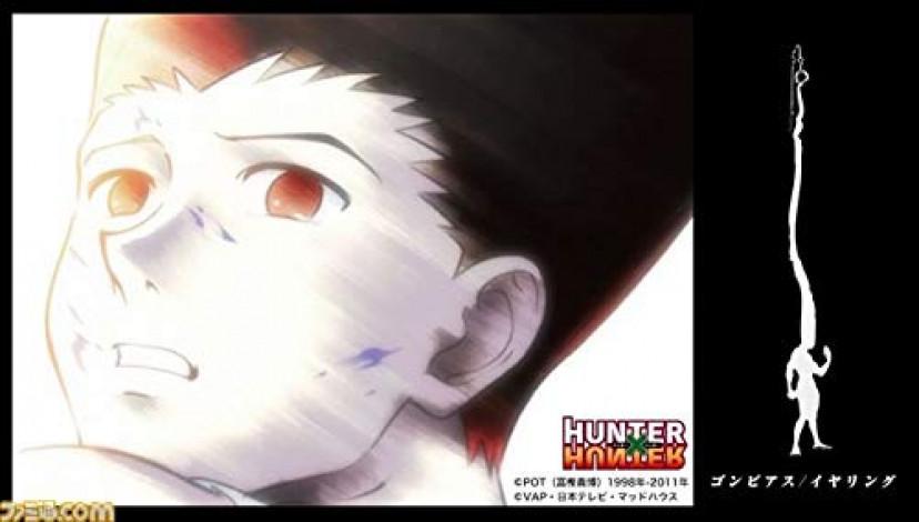 ハンター hunter ゴン