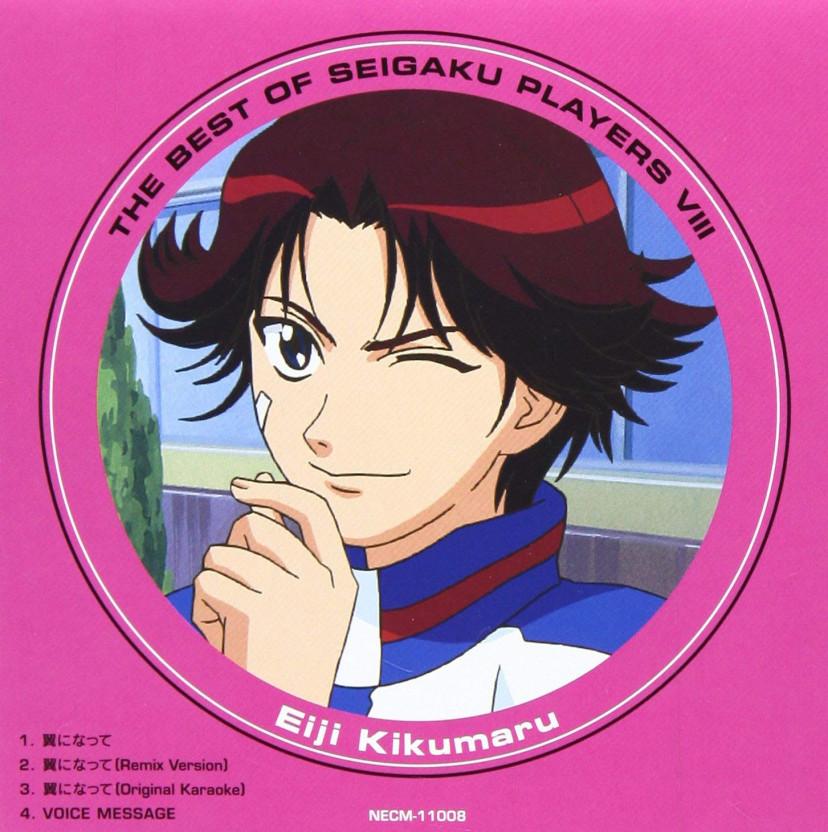 菊丸英二 テニスの王子様