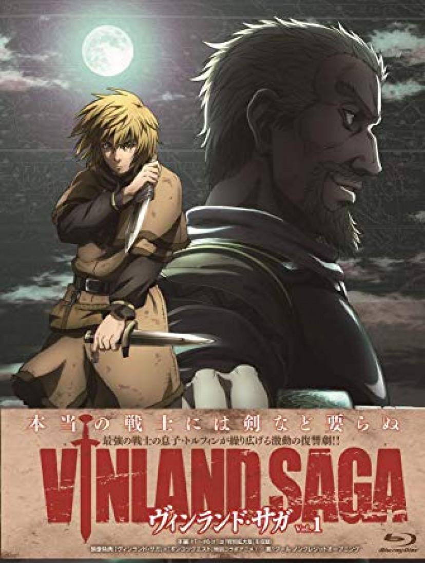 ヴィンランド・サガ