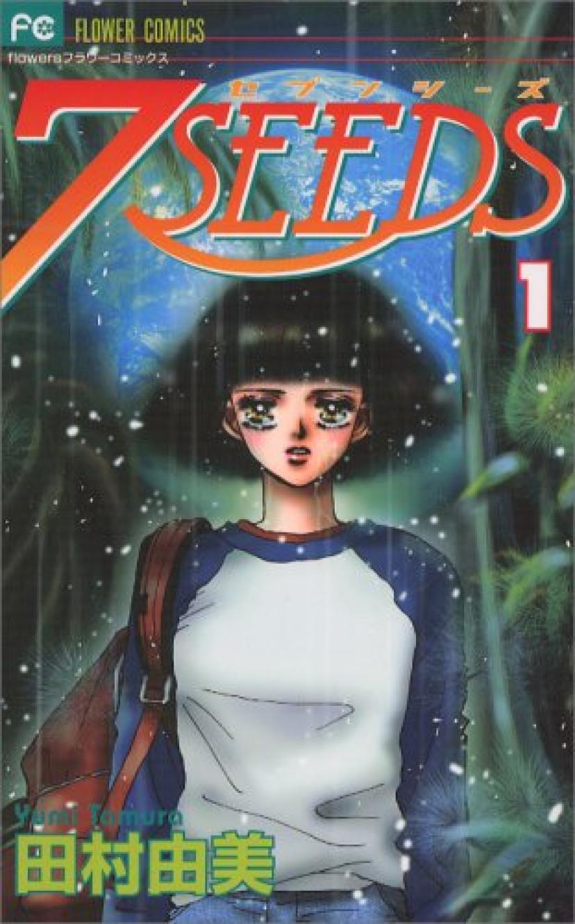 7SEEDS 1