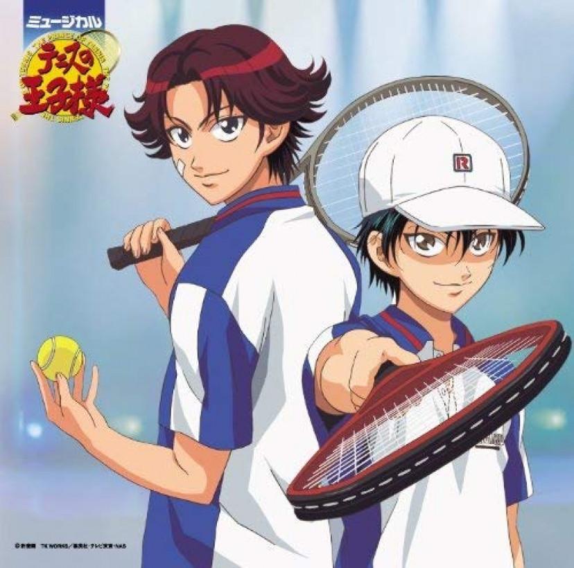 越前リョーマ 菊丸英二 テニスの王子様