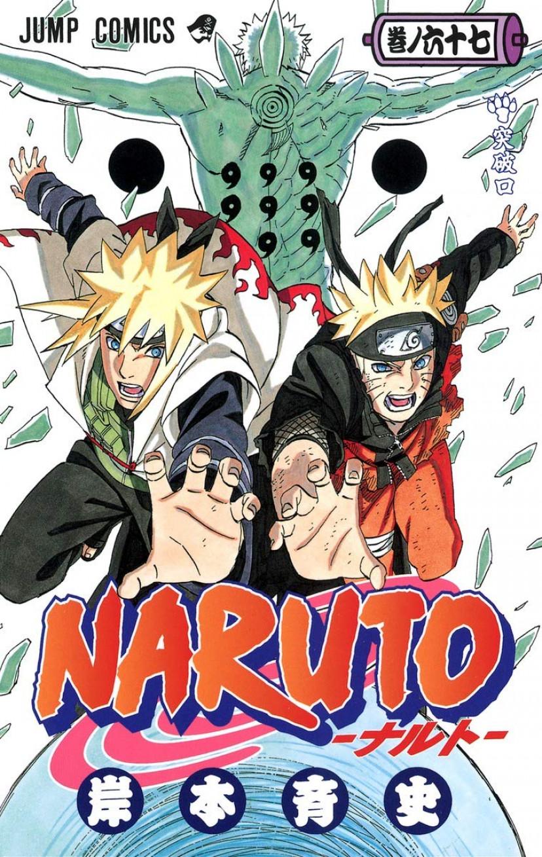 NARUTO -ナルト- 67