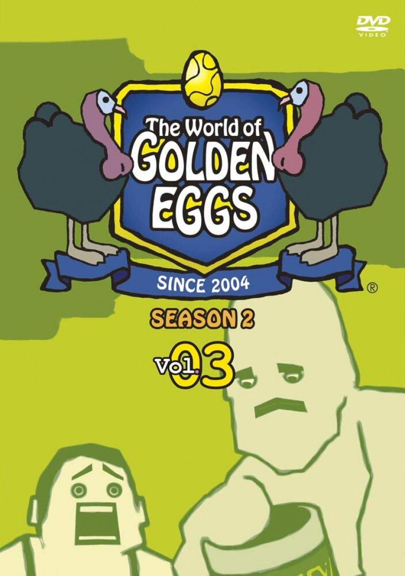 ゴールデンエッグス / The World of GOLDEN EGGS