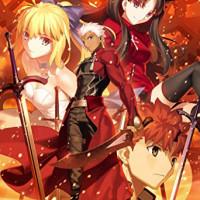 アニメ『Fate/stay night [Unlimited Blade Works]』の動画を今すぐ無料で観るには?【1話〜最終話まで配信中】