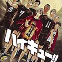 『ハイキュー!!』宮兄弟が率いる稲荷崎高校の活躍を振り返る!メンバーも一挙紹介!
