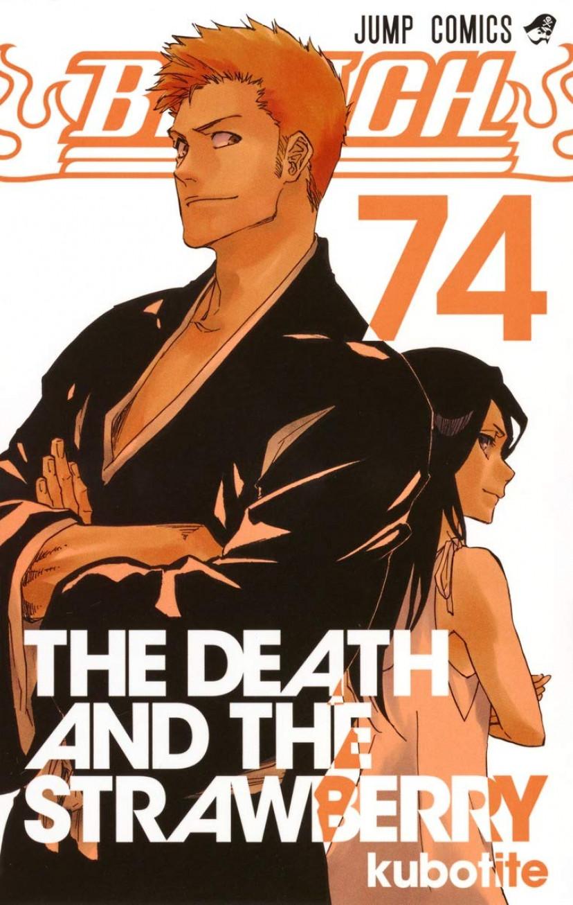 BLEACH 74巻