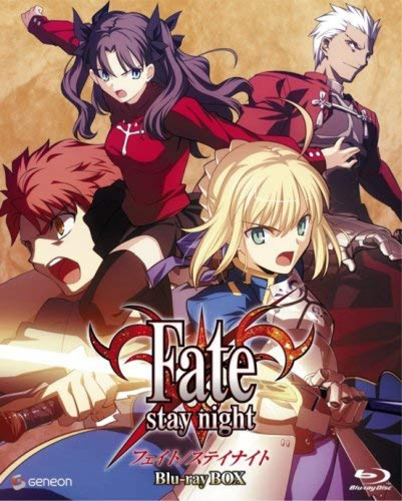 「Fate/stay night」