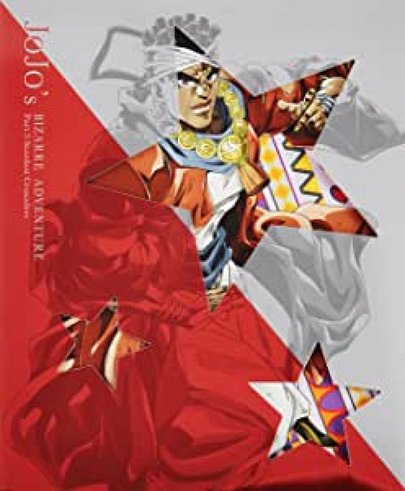 ジョジョの奇妙な冒険スターダストクルセイダース Vol.3 (オリジナルデカ缶バッチ付 アヴドゥルver)