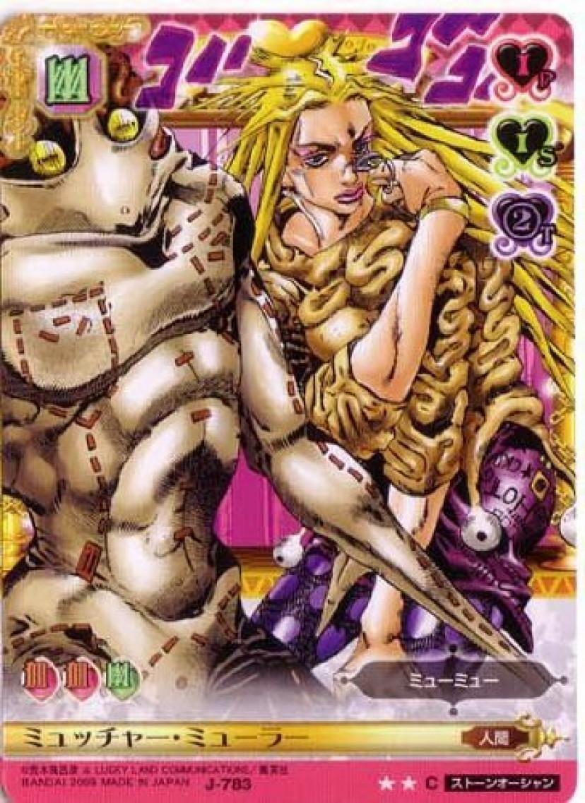 ジョジョの奇妙な冒険ABC 8弾 【コモン】 《キャラカード》 J-783 ミュッチャー・ミューラー
