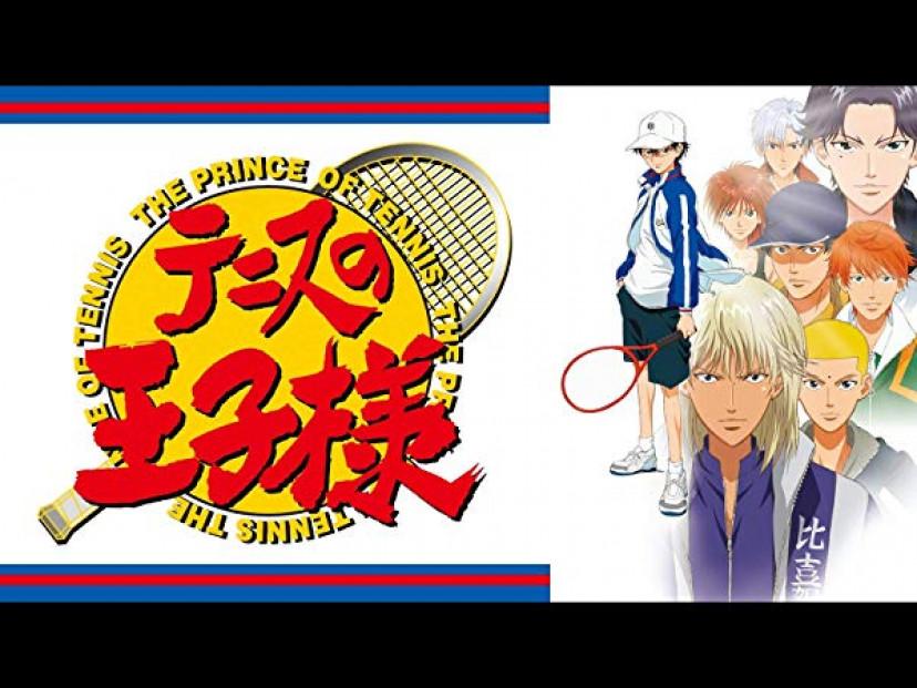 『テニスの王子様』 OVA