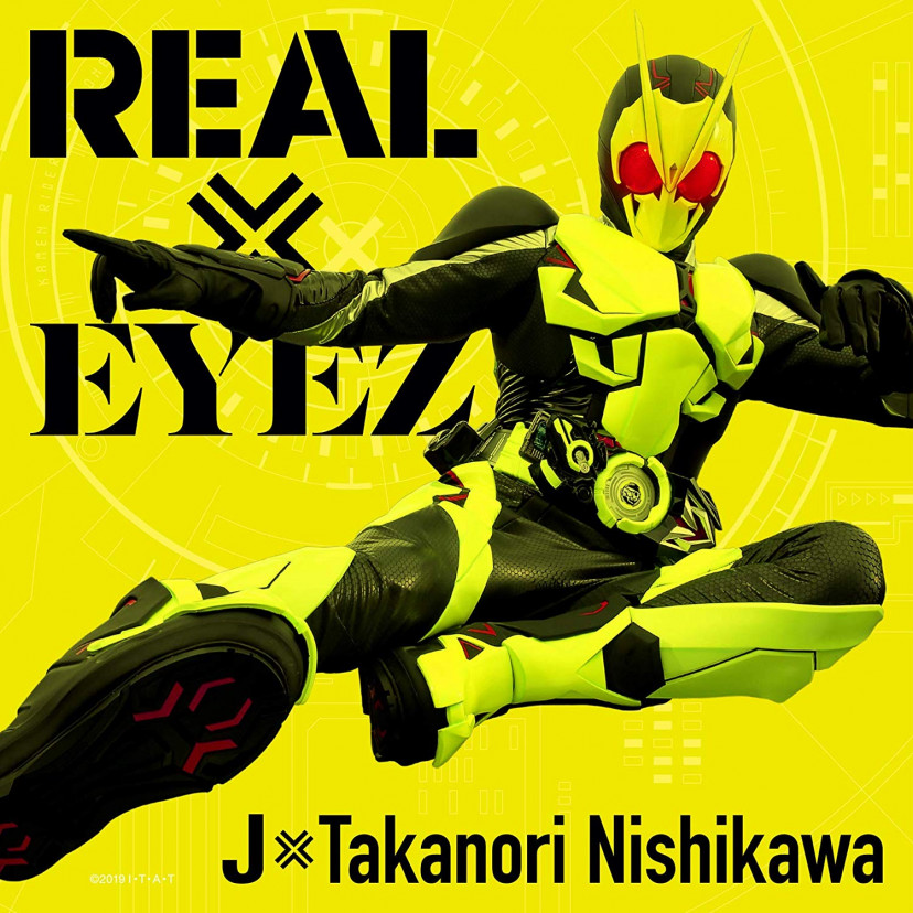 仮面ライダーゼロワン主題歌 J×Takanori Nishikawa「REAL×EYEZ」