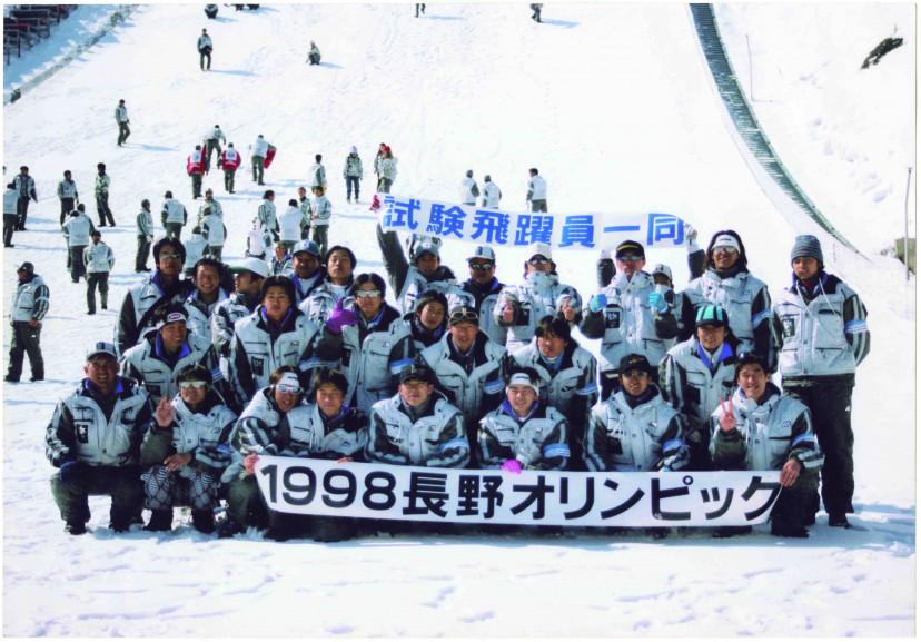 「ヒノマルソウル」1998 年長野五輪・テストジャンパー集合写真