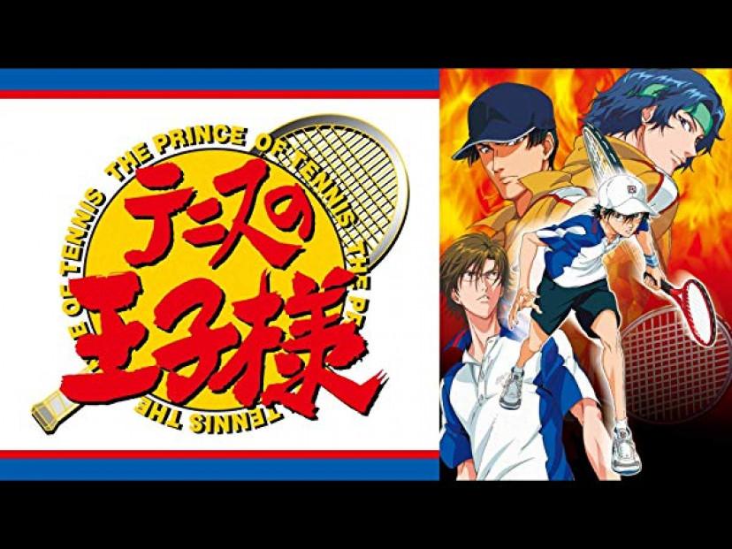 『テニスの王子様 Final』