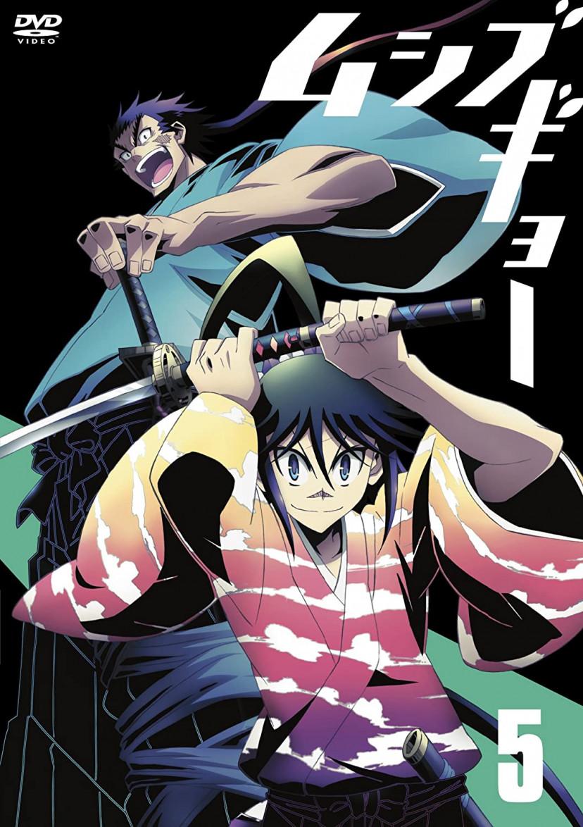 ムシブギョー DVD 5巻