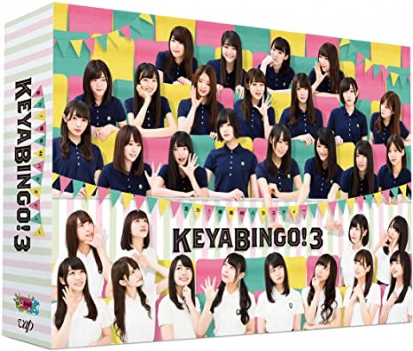 keyabingo