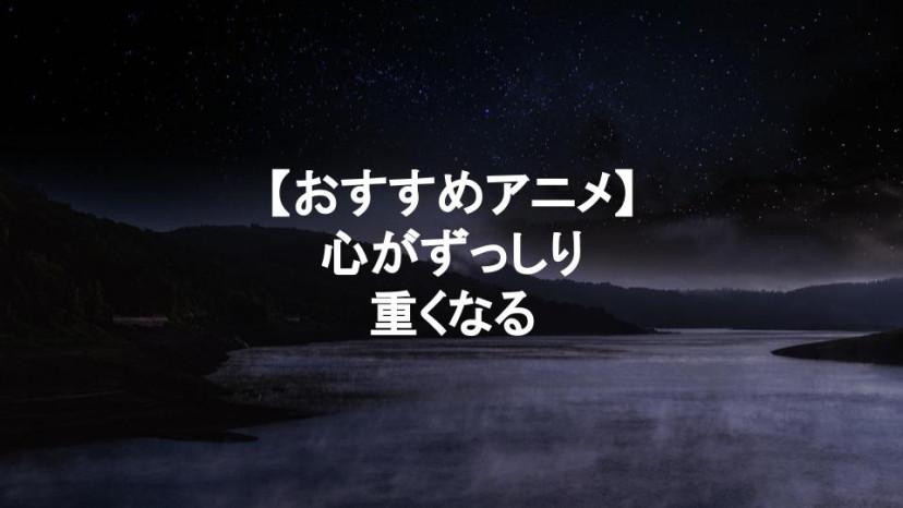ダークファンタジーアニメ サムネイル