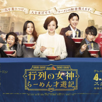 【春ドラマ】2020年4月スタートの新ドラマ一覧 延期作品の放送開始日は?