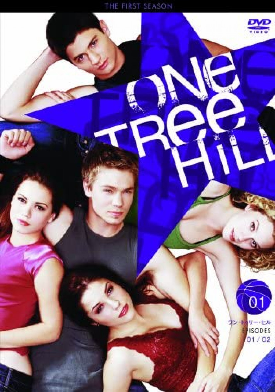 One Tree Hill / ワン・トゥリー・ヒル