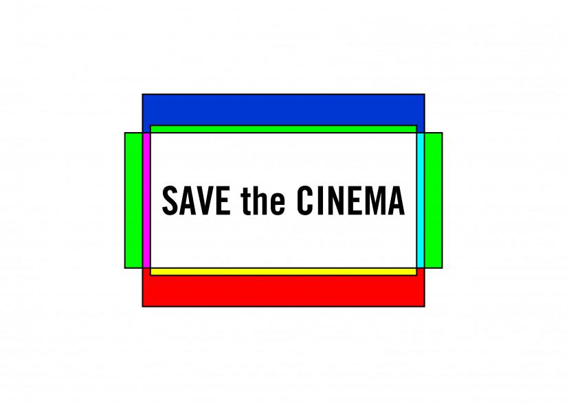 「SAVE the CINEMA」キャンペーンロゴ