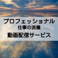 動画配信 イッテq