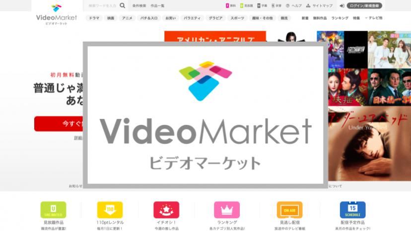 ビデオマーケット、サムネイル