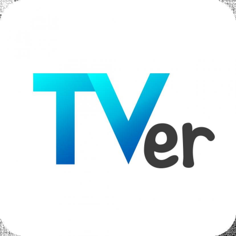 tverのアプリロゴ