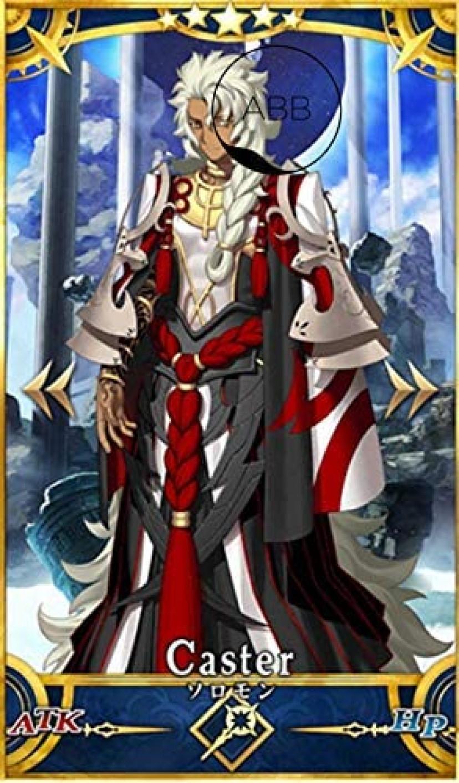 Fate/Grand Order/ソロモン