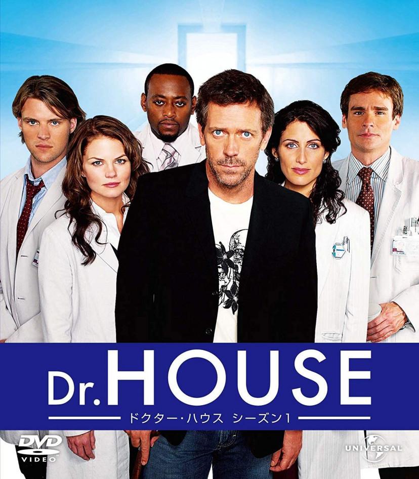 『Dr. HOUSE/ドクター・ハウス』