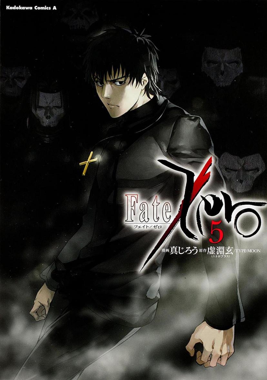 Fate/Zero 言峰綺礼