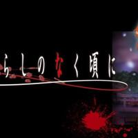 おすすめグロアニメTOP40!トラウマアニメ決定……【閲覧注意】