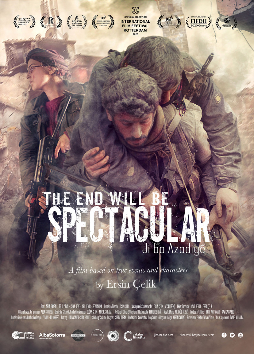 『The End Of Will Be Spectacular(英題)』