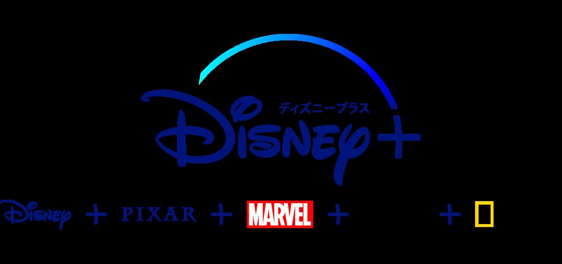 disneyplusロゴ