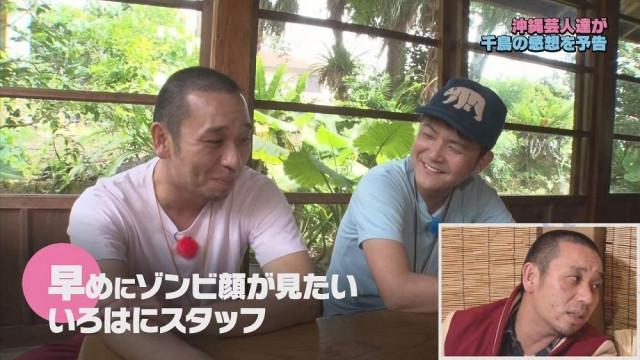 テレビ千鳥 無料動画