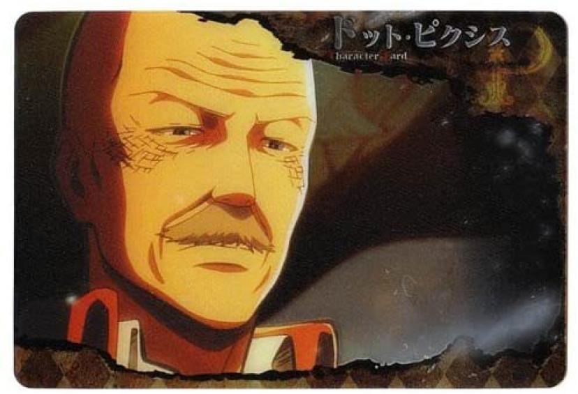 進撃の巨人 ドット・ピクシス