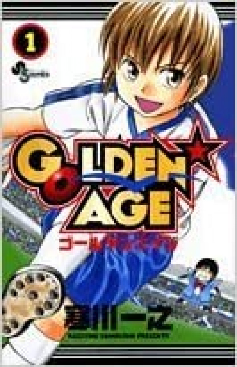 GOLDEN★AGE 1
