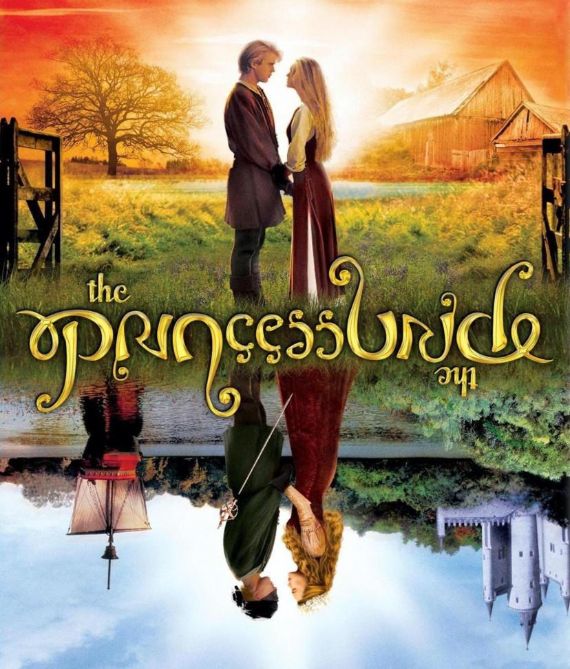 『プリンセス・ブライド・ストーリー』海外版ポスター